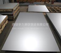 西安316L不锈钢中厚板,316L不锈钢工业板,价格便宜 0.5-3.0 mm