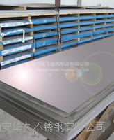 304不锈钢板 太钢一级料 材质保证 规格齐全 不锈钢板304 304不锈钢板 太钢一级料