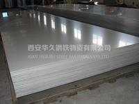 西安304不锈钢板 现货销售 规格齐全 材质保证 不锈钢板304