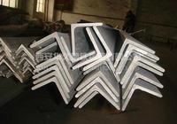 西安不锈钢角钢,角度标准,直线度高 西安不锈钢角钢,角度标准直线度高