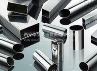 西安不鏽鋼管公司哪家信譽好價格合理?