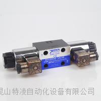 DSV-G02-2C-A110-20台湾七洋电磁阀7OCEAN原装正品
