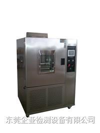 快速温变试验箱 QYK-120