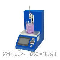 加熱型提拉塗膜機