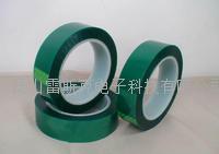 PET綠色膠帶