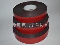 红色泡棉双面胶带