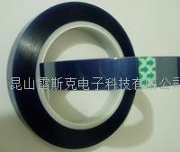 PET藍色高溫膠帶
