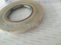 原裝正品 日東500雙面膠 NITTO NO.500雙面膠 模切沖型背膠廠家專用