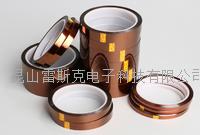 kapton高温胶带,聚酰亚胺胶带,金手指胶带,防焊胶带