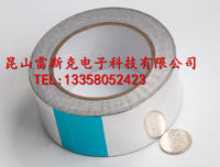 铝箔胶带、单导铝箔、双导铝箔 耐高温屏蔽防辐射铝箔胶带