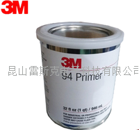 3M94底涂 复合型胶粘剂 胶水 3M双面胶助粘剂 美国原装