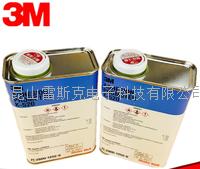 3M K520底涂剂 进口3M胶水汽车内饰专用胶水