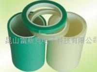 灌封膠帶|LED膠帶|LED封裝膠帶|制程保護膠帶|LED灌封膠帶廠家