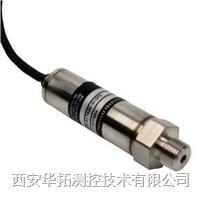 压力传感器 US300