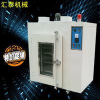 汇泰供应红外线烤箱,真空烤箱,真空老化箱 HT-T-125