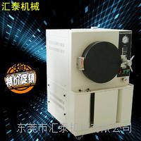 东莞汇泰厂家直销 高压蒸煮仪 高压老化箱 高温高压蒸煮仪 HT-ZZ-100