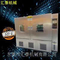 东莞汇泰厂家直销 高低温测试箱 高低温测试机 高低温恒温机 高低温恒温箱 HT-GD-408