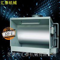 东莞汇泰厂家直销 水帘柜 水濂柜 水帘机 水濂机 喷涂线,喷油线 HT-SL-120