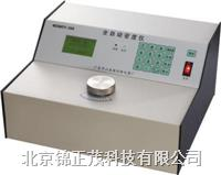 全自动密度仪MDMDY-300 MDMDY-300