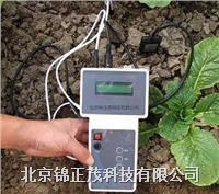 土壤水分温度测试仪 SU-LAW