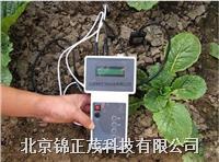 土壤水分测试仪 SU-LA