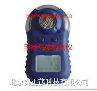 可燃气体检测仪 GC10