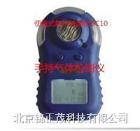 氧气检测仪GC10 GC10