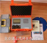 土壤无核密度仪JZM-4114 JZM-4114