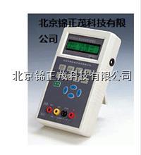 HDE300高精度电压电流校验仪 特稳型回路校验仪 过程校验仪