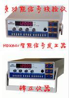 北京锦正茂智能信号发生器HDX801规格参数 HDX801