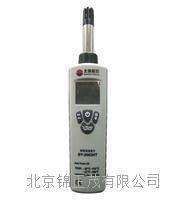 北京锦正茂BY-2003HT温湿度计产品特性 BY-2003HT