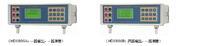 北京HDX806双路信号发生器 多功能信号源 双路信号源 HDX806