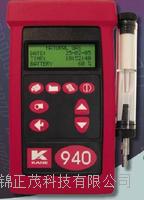 北京英国凯恩烟气分析仪K940