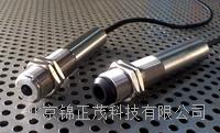 在线红外测温仪ST30-A05