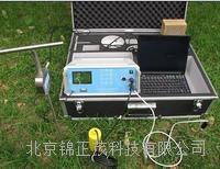 高智能土壤生态环境测试及分析评估系统SU-LFHF