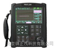 北京超声波探伤仪 PXUT-310