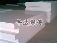 PP塑料板