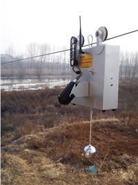 非接触式雷达波在线测流系统