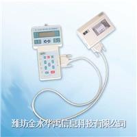 激光可吸入粉尘连续测定仪 PC-3