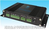水文遥测终端机、水资源终端机 JSHY-100