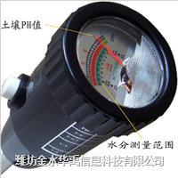 土壤PH值(酸碱度)/湿度检测仪 HY.ZTS-3