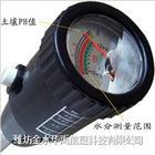土壤PH值(酸碱度)/湿度检测仪