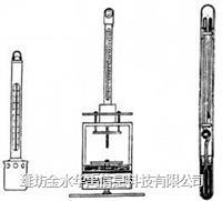华禹swj-73深水温度计