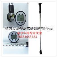 FP111, FP211, FP311 便携式流速仪/数字式水流速度测量仪 FP111, FP211, FP311 便携式流速仪/数字式水流速度测量仪