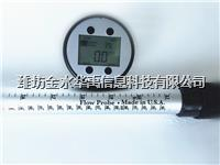 FP111, FP211, FP311 便携式流速仪/数字式水流速度测量仪