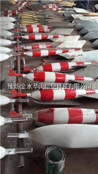 水文缆道测验用铅鱼