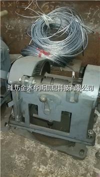 EQS-50系列手摇水文绞车