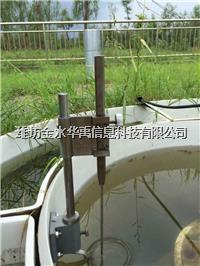 ZHD蒸发器电测针  ZHD蒸发器电测针