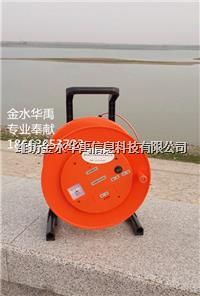 HY.SWJ-1钢尺水位计电测水位计便携水位计 HY.SWJ-1钢尺水位计电测水位计便携水位计