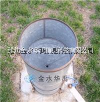 金水华禹JQR-1普通雨量计 金水华禹JQR-1普通雨量计
